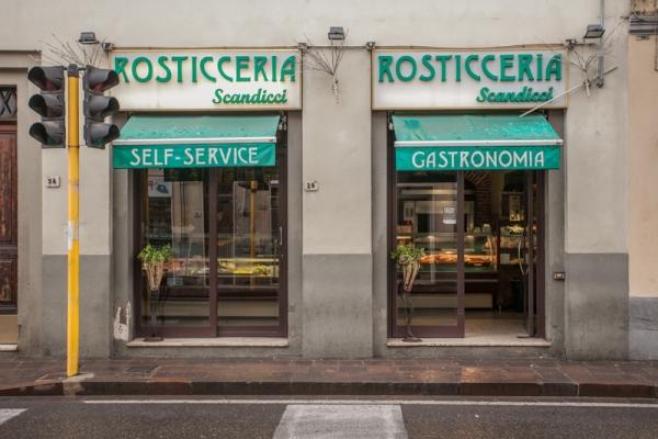 Rosticceria Scandicci - Ugo Bar