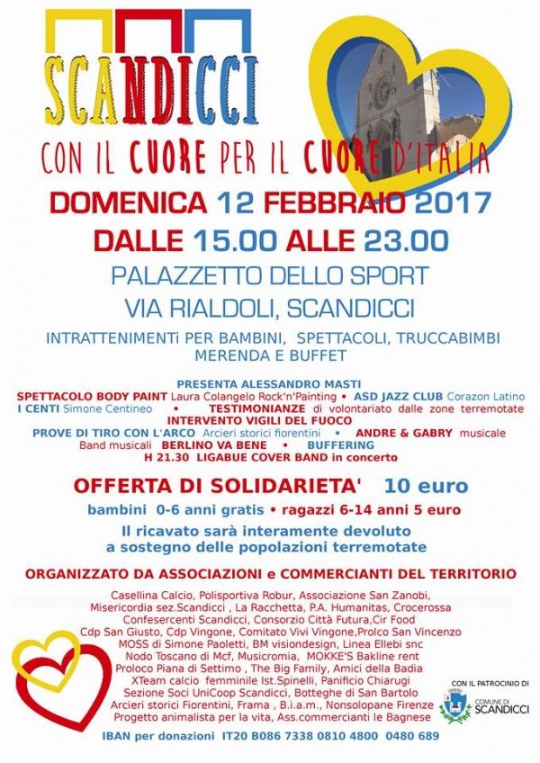 12 febbraio: Evento Con Il cuore per il cuore d'Italia